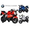 Детский мотоцикл BMW K1300S Z283 (с резиновыми колесами)