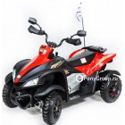 Детский электрический квадроцикл 268A (резиновые колеса)