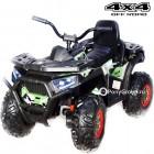 Детский квадроцикл Qwatro XMX 607 4x4 (ПОЛНЫЙ ПРИВОД, резиновые колеса, кожа)