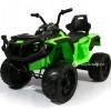 Детский квадроцикл RF707 (с резиновыми колесами, кожаным сиденьем)