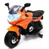 Детский электрический мотоцикл MOTO M444MM (резиновые колеса, кожа)