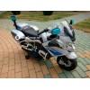 Детский мотоцикл BMW Police R1200RT-P Z212 (с резиновыми колесами)