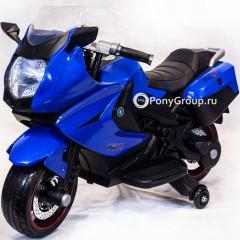 Детский мотоцикл MOTO XMX 316 (резиновые колеса, кожа)