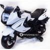 Детский мотоцикл MOTO XMX 316 (с резиновыми колесами, кожаным сиденьем)