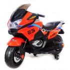 Детский мотоцикл MOTO XMX 609 (ДВУХМЕСТНЫЙ, резиновые колеса, кожа)
