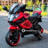 Детский мотоцикл Minimoto LQ 158 (с резиновыми колесами, кожаным сиденьем)