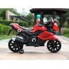 Детский мотоцикл MOTO SPORT LQ168 (с резиновыми колесами, кожаным сиденьем)