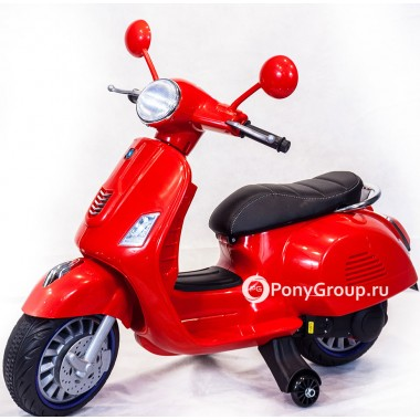 Детский мотоцикл Vespa XMX 318 (с кожаным сиденьем)