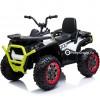 Детский квадроцикл T007MP (с резиновыми колесами, кожаным сиденьем)