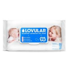 Влажные салфетки LOVULAR 96 шт/уп (429020)