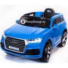 Детский электромобиль AUDI Q7 Quattro LUXE (резиновые колеса, кожа)