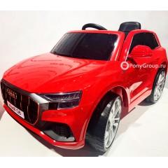 Детский электромобиль AUDI Q8 JJ2066 (резиновые колеса, кожа)