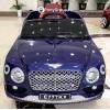 Детский электромобиль BENTLEY BENTAYGA E777KX (с резиновыми колесами, кожаным сиденьем)