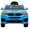 Детский электромобиль BMW X5M Z6661R (с резиновыми колесами, кожаным сиденьем)