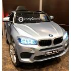 Детский электромобиль BMW X6M mini JJ2199 (резиновые колеса, кожа)