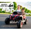 Детский электромобиль BUGGY ХМХ603 4х4 (двухместный, полноприводный 4WD с резиновыми колесами и кожаным сиденьем)