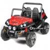 Детский электромобиль BUGGY S2588 (F007) 4х4 (двухместный, полноприводный 4WD с резиновыми колесами и кожаным сиденьем)