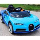 Детский электромобиль Bugatti Chiron HL318 (резиновые колеса, кожа)