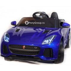 Детский электромобиль JAGUAR F-TYPE QLS-5388 4x4 (ПОЛНЫЙ ПРИВОД, резиновые колеса, кожа)