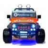 Детский электромобиль JEEP WRANGLER A004AA (ДВУХМЕСТНЫЙ, кожа, резиновые колеса)