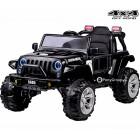 Детский электромобиль JEEP S605 4x4 (ПОЛНЫЙ ПРИВОД, резиновые колеса, кожа)