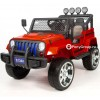 Детский электромобиль JEEP WRANGLER S2388 4x4 (полный привод, кожа, резиновые колеса)