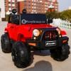 Детский электромобиль JEEP WRANGLER T333MP 4x4 (полноприводный 4WD с резиновыми колесами и кожаным сиденьем)
