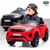 Детский электромобиль LAND ROVER DK-RRE99 4x4 (полноприводный 4WD с резиновыми колесами и кожаным сиденьем)
