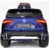 Детский электромобиль LEXUS E111KX (резиновые колеса, кожа)