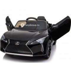 Детский электромобиль LEXUS LC500 (резиновые колеса, кожа)