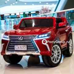 Детский электромобиль LEXUS LX570 4WD (ПОЛНЫЙ ПРИВОД, двухместный, резиновые колеса, кожа)