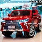 Детский электромобиль LEXUS LX570 4WD BK-F570 (ПОЛНЫЙ ПРИВОД, двухместный, резиновые колеса, кожа)