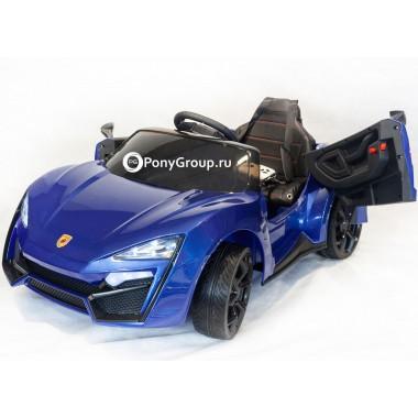 Детский электромобиль Lykan HyperSport QLS 5188 4x4 (ПОЛНЫЙ ПРИВОД, резиновые колеса, кожа)