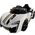 Детский электромобиль Lykan Sport Б777ОС (резиновые колеса, кожа)