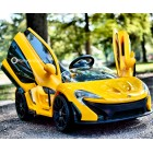 Детский электромобиль McLaren P1 672 R (резиновые колеса, кожа)