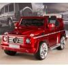 Детский электромобиль Mercedes-Benz DMD-G55 AMG (резиновые колеса)
