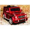 Детский электромобиль Mercedes-Benz G63 AMG HAL168 (с резиновыми колесами и кожаным сиденьем)