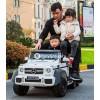 Детский электромобиль Mercedes-Benz G63 AMG 4x4 (шестиколесный, двухместный полноприводный 4WD с резиновыми колесами и кожаным сиденьем)