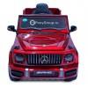 Детский электромобиль Mercedes-Benz G63 AMG BBH-0002 (с резиновыми колесами и кожаным сиденьем)