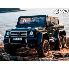 Детский электромобиль Mercedes-Benz G63 AMG 4x4 DMD318 (ШЕСТИКОЛЕСНЫЙ, ПОЛНОПРИВОДНЫЙ 4WD, резиновые колеса, кожа)