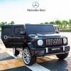 Детский электромобиль Mercedes-Benz G63 S306 (с резиновыми колесами и кожаным сиденьем)
