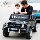 Детский электромобиль Mercedes-Benz Maybach G650 AMG Landaulet 4x4 (ПОЛНОПРИВОДНЫЙ, ДВУХМЕСТНЫЙ, резиновые колеса, кожа)