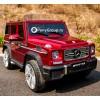 Детский электромобиль Mercedes-Benz G65 AMG (с резиновыми колесами и кожаным сиденьем)