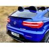 Детский электромобиль Mercedes-Benz GLC63 2.0 Coupe 4X4 XMX 608 (полноприводный 4WD, двухместный с резиновыми колесами и кожаным сиденьем)