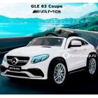 Детский электромобиль Mercedes-Benz GLE 63 Coupe AMG (резиновые колеса, кожа)