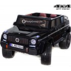 Детский электромобиль Mercedes-Benz Maybach YBG9144 4x4 (ПОЛНОПРИВОДНЫЙ, резиновые колеса, кожа)