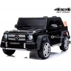 Детский электромобиль Mercedes-Benz Maybach G650 4x4 A100 (полный привод, кожа, резиновые колеса)