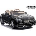 Детский электромобиль Mercedes-Benz Maybach S650 Cabriolet ZB188 (ПОЛНЫЙ ПРИВОД, резиновые колеса, кожа)