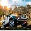 Детский электромобиль Mercedes-Benz X-Class 4x4 (ПОЛНЫЙ ПРИВОД, ДВУХМЕСТНЫЙ, резиновые колеса, кожа)