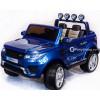 Детский электромобиль RANGE ROVER XMX 601 (двухместный, резиновые колеса, кожа)